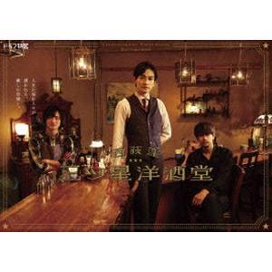 西荻窪 三ツ星洋酒堂 DVD-BOX [DVD]|starclub
