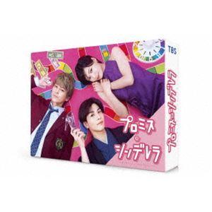 プロミス・シンデレラ DVD-BOX [DVD]|starclub