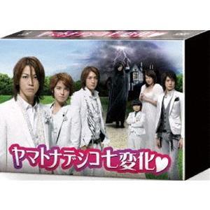 ヤマトナデシコ七変化 DVD-BOX [DVD]|starclub