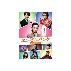エンゼルバンク 転職代理人 DVD-BOX [DVD]|starclub