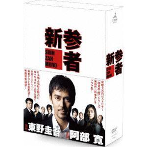 新参者 DVD-BOX [DVD]|starclub