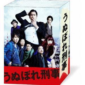 うぬぼれ刑事 DVD-BOX [DVD]|starclub