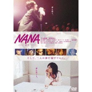 NANA ナナ STANDARD EDITION [DVD]|starclub