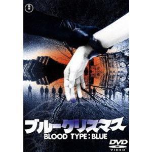 ブルークリスマス [DVD]|starclub