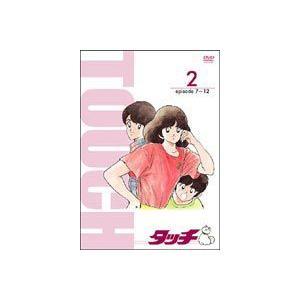 TV版パーフェクト・コレクション タッチ 2 [DVD]|starclub