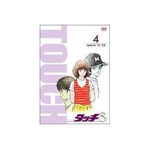 TV版パーフェクト・コレクション タッチ 4 [DVD]|starclub