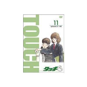 TV版パーフェクト・コレクション タッチ 11 [DVD]|starclub