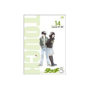 TV版パーフェクト・コレクション タッチ 14 [DVD]|starclub