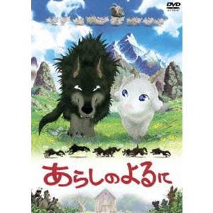 種別:DVD 中村獅童 杉井キサブロー 解説:子供から大人まで幅広い層に支持されている、きむらゆうい...