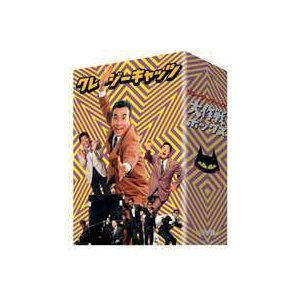 クレージーキャッツ 大作戦ボックス [DVD]|starclub