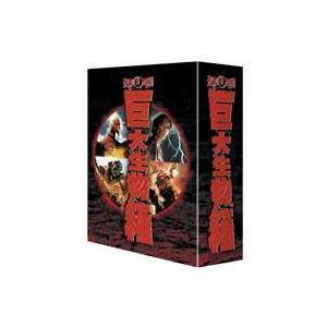 東宝特撮 巨大生物箱 DVD-BOX [DVD]|starclub