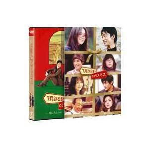 7月24日通りのクリスマス [DVD]|starclub