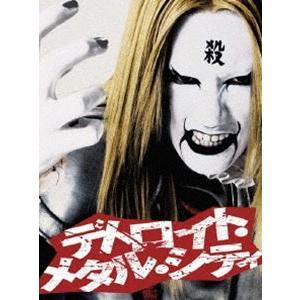 デトロイト・メタル・シティ スペシャル・エディション [DVD]|starclub
