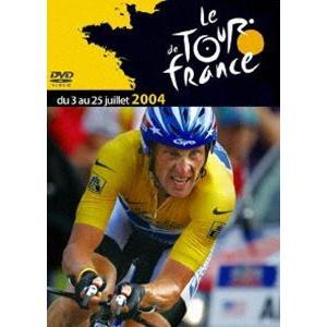 ツール・ド・フランス2004 [DVD]|starclub