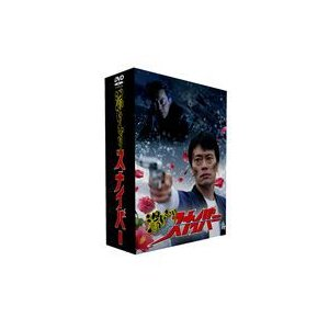 湯けむりスナイパー DVD-BOX [DVD]|starclub