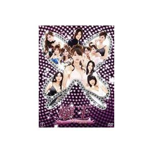嬢王Virgin DVD-BOX [DVD]|starclub