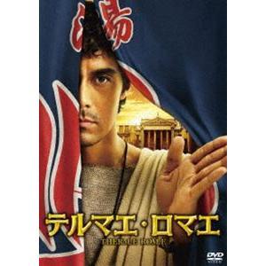 テルマエ・ロマエ 通常盤 [DVD]|starclub