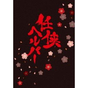 任侠ヘルパー DVD スペシャル・エディション [DVD]|starclub
