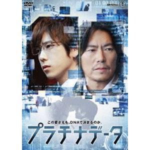プラチナデータ DVD スタンダード・エディション [DVD]|starclub