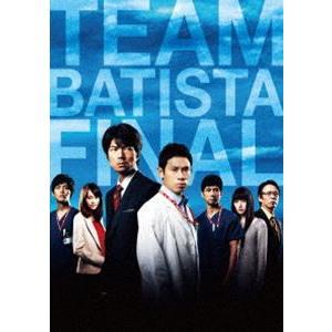 チーム・バチスタFINAL ケルベロスの肖像 DVD スペシャル・エディション [DVD]|starclub