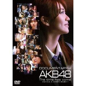 AKB48/DOCUMENTARY of AKB48 The time has come 少女たちは、今、その背中に何を想う? DVDスペシャル・エディション [DVD]|starclub