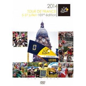 ツール・ド・フランス2014 スペシャルBOX(DVD) [DVD]|starclub