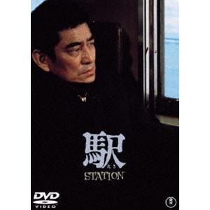 駅 STATION[東宝DVD名作セレクション] [DVD]|starclub