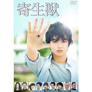 寄生獣 DVD 通常版 [DVD]|starclub
