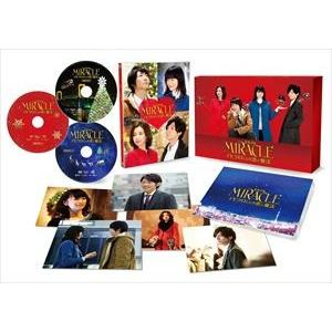 MIRACLE デビクロくんの恋と魔法 DVD愛蔵版【初回限定生産】 [DVD] starclub
