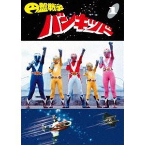 円盤戦争バンキッド vol.1<東宝DVD名作セレクション> [DVD]|starclub