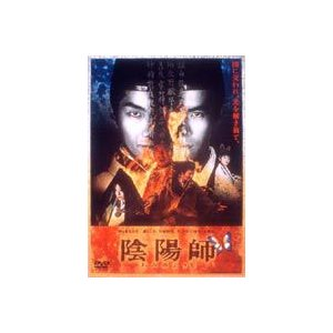 陰陽師 [DVD] starclub