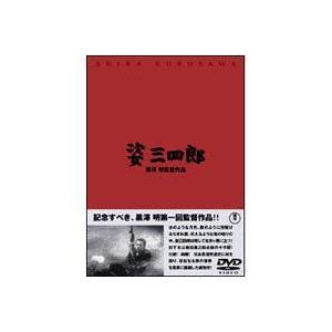 姿三四郎 [DVD]|starclub
