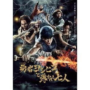 勇者ヨシヒコと導かれし七人 DVD BOX [DVD]|starclub