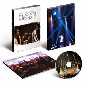 RADWIMPSのHESONOO Documentary Film DVD [DVD]|starclub
