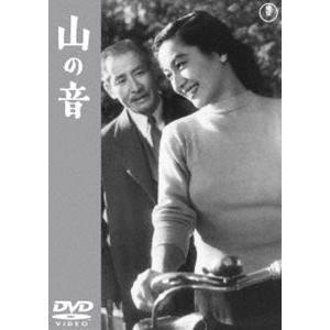 山の音<東宝DVD名作セレクション> [DVD]|starclub