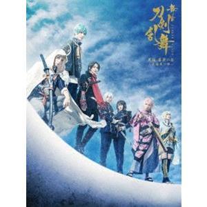舞台『刀剣乱舞』天伝 蒼空の兵 -大坂冬の陣- (初回仕様) [DVD]|starclub