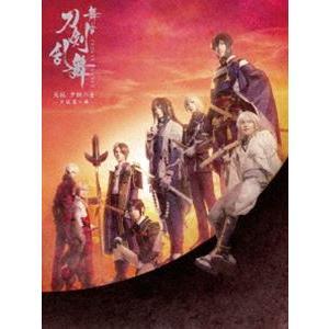 舞台『刀剣乱舞』无伝 夕紅の士 -大坂夏の陣- (初回仕様) [DVD]|starclub