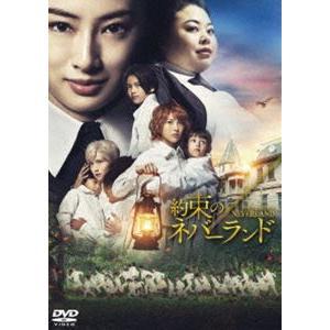 約束のネバーランド DVD スペシャル・エディション [DVD]|starclub