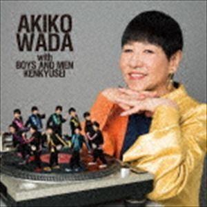 和田アキ子 with BOYS AND MEN 研究生 / 愛を頑張って(TYPE-B) [CD] starclub