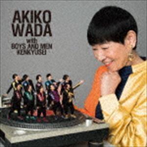 和田アキ子 with BOYS AND MEN 研究生 / 愛を頑張って(TYPE-C) [CD] starclub