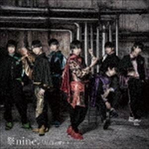 祭nine. / HARE晴れカーニバル(パターンC) [CD] starclub