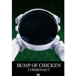 BUMP OF CHICKEN/COSMONAUT [DVD]|starclub