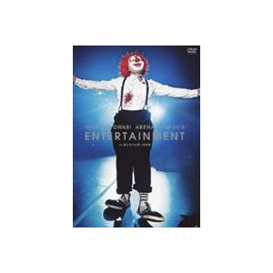 SEKAI NO OWARI/ARENA TOUR 2013 ENTERTAINMENT in 国立代々木第一体育館 [DVD]|starclub