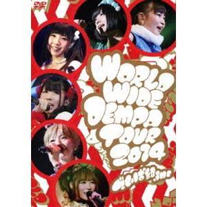 でんぱ組.inc/LIVE DVD WORLD WIDE DEMPA TOUR 2014 [DVD]|starclub