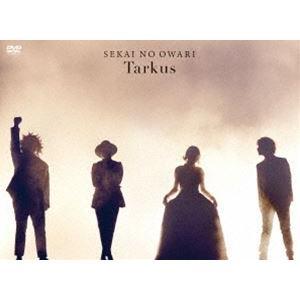 SEKAI NO OWARI/Tarkus [DVD]|starclub
