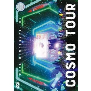 でんぱ組.inc/COSMO TOUR2018(通常盤) [DVD]|starclub