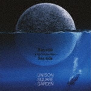 UNISON SQUARE GARDEN / Bee side Sea side 〜B-side Collection Album〜(通常盤) [CD]|starclub