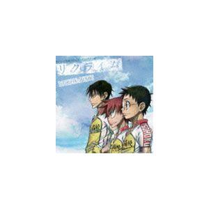 ROOKiEZ is PUNK'D / テレビアニメ 弱虫ペダル オープニングテーマ::リクライム [CD]|starclub