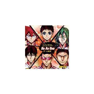 チーム総北 / テレビアニメ 弱虫ペダル 第3クールオープニングテーマ::Be As One [CD]|starclub