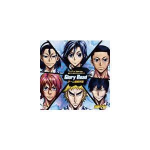 チーム箱根学園 / テレビアニメ 弱虫ペダル 第3クールエンディングテーマ::Glory Road [CD]|starclub